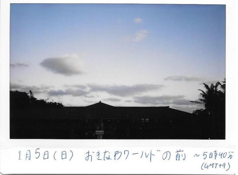 5 Jan Okinawa world