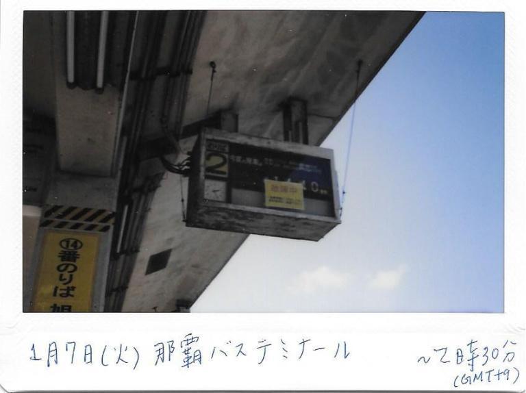 7 Jan bus terminal