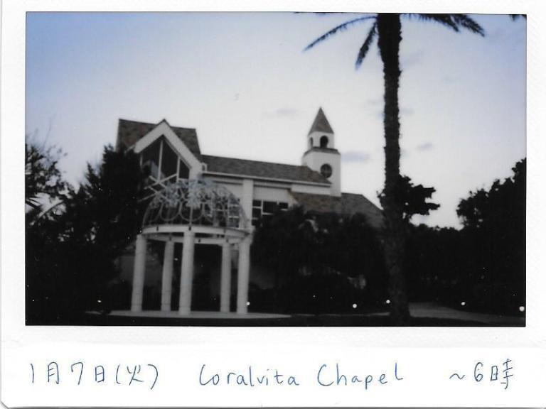 7 Jan coralvita chapel 1