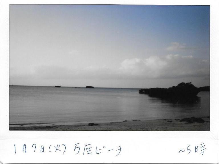 7 Jan Manza Beach 2