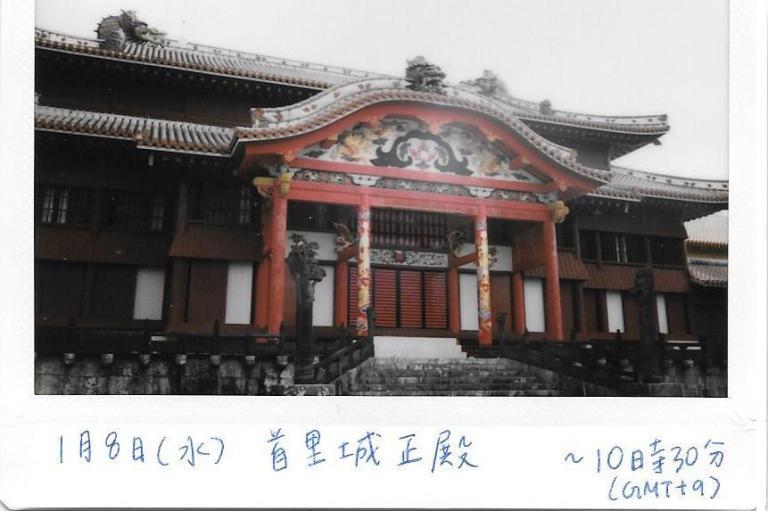 8 Jan Shuri Castle
