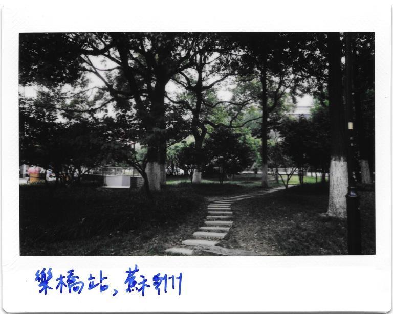 Suzhou Leqiao
