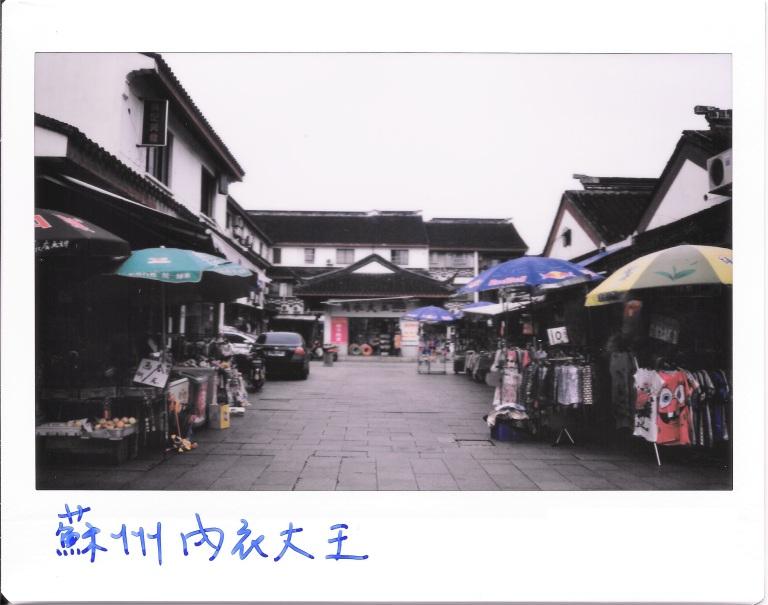 Suzhou Lingerie King