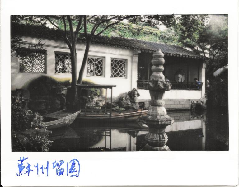 Suzhou Lingering Garden 2