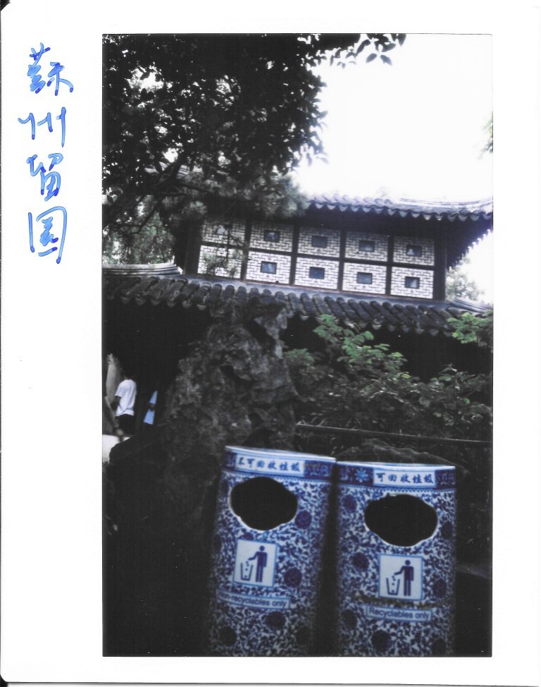 Suzhou Lingering Garden Bins