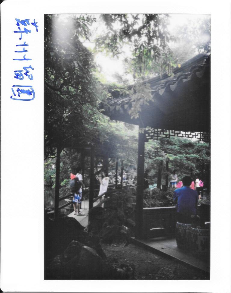 Suzhou Lingering Garden