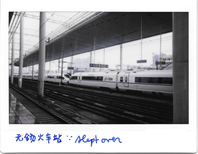 Wushi Train Station