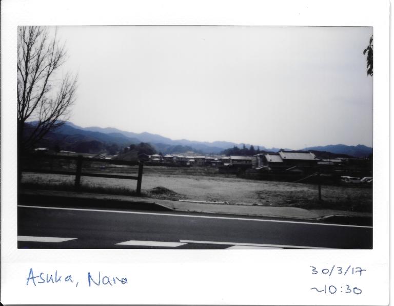 Asuka road