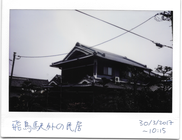 House outside Asuka Station