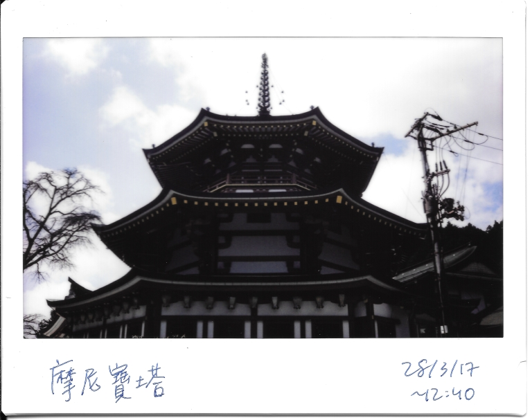 Manihōtō front