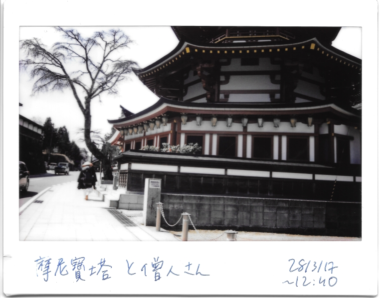 Manihōtō