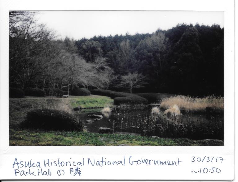 Near Asuka National Park Hall