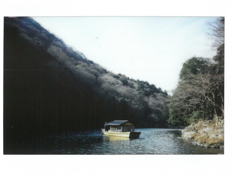 Arashiyama Hozu Gawa