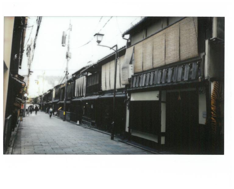 Kyoto Gion Houses