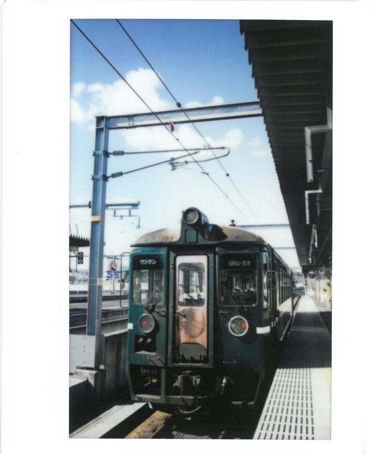 Kyoto Tankou Railway