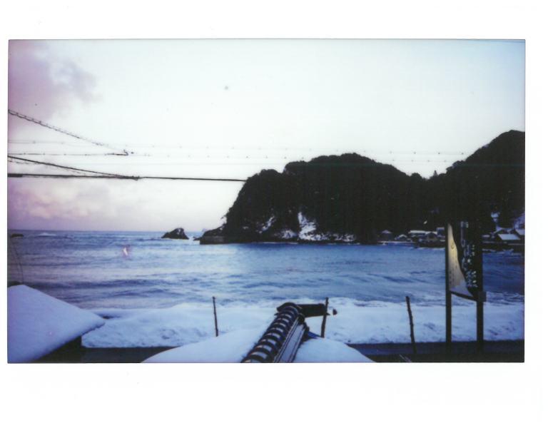Shibata sou view